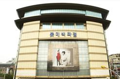 롯데백화점 인천점